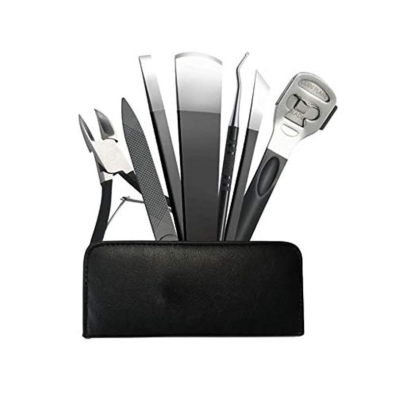 偶然タイムリーなミッションJIAYIZS プロフェッショナルペディキュアナイフ7点セットネイルクリッパーペディキュアペディキュアツール (Color : Silver)