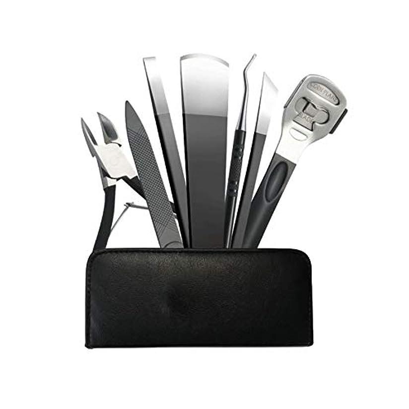擬人化支配的聡明JIAYIZS プロフェッショナルペディキュアナイフ7点セットネイルクリッパーペディキュアペディキュアツール (Color : Silver)
