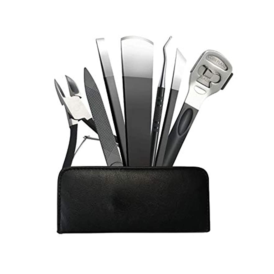 軍解決するほこりJIAYIZS プロフェッショナルペディキュアナイフ7点セットネイルクリッパーペディキュアペディキュアツール (Color : Silver)