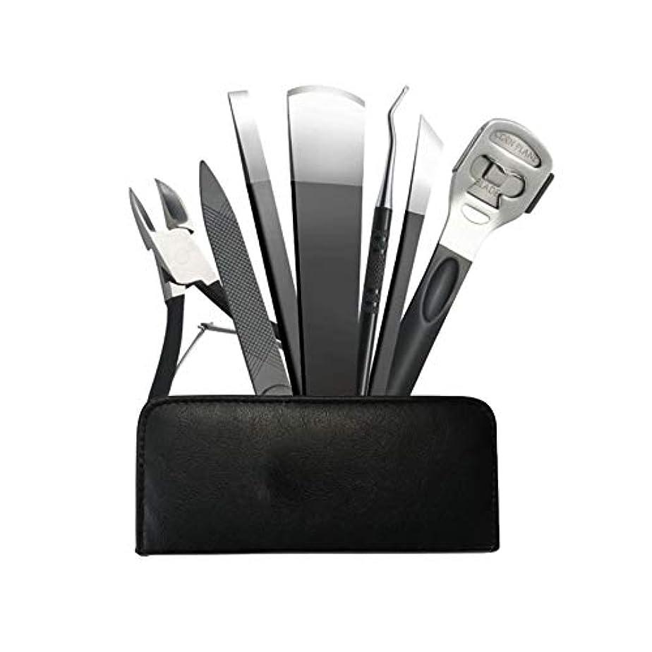 直径利得平手打ちJIAYIZS プロフェッショナルペディキュアナイフ7点セットネイルクリッパーペディキュアペディキュアツール (Color : Silver)