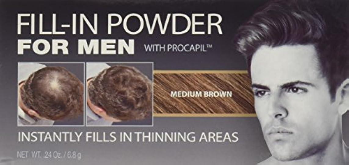 取り替える不均一天文学Cover Your Gray Fill-In Powder for Men Medium Brown (並行輸入品)