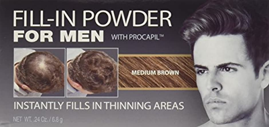 優れた倒産餌Cover Your Gray Fill-In Powder for Men Medium Brown (並行輸入品)