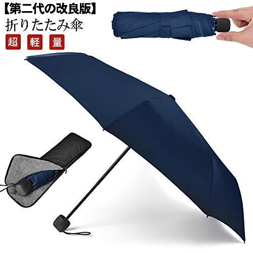 折りたたみ傘 軽量 Flinelife 折畳み傘 晴雨兼用 手動開閉 おりたたみ傘 丈夫な8本骨 Teflon超撥水 コンパクト おりたたみ傘 傘カバー付き (青)