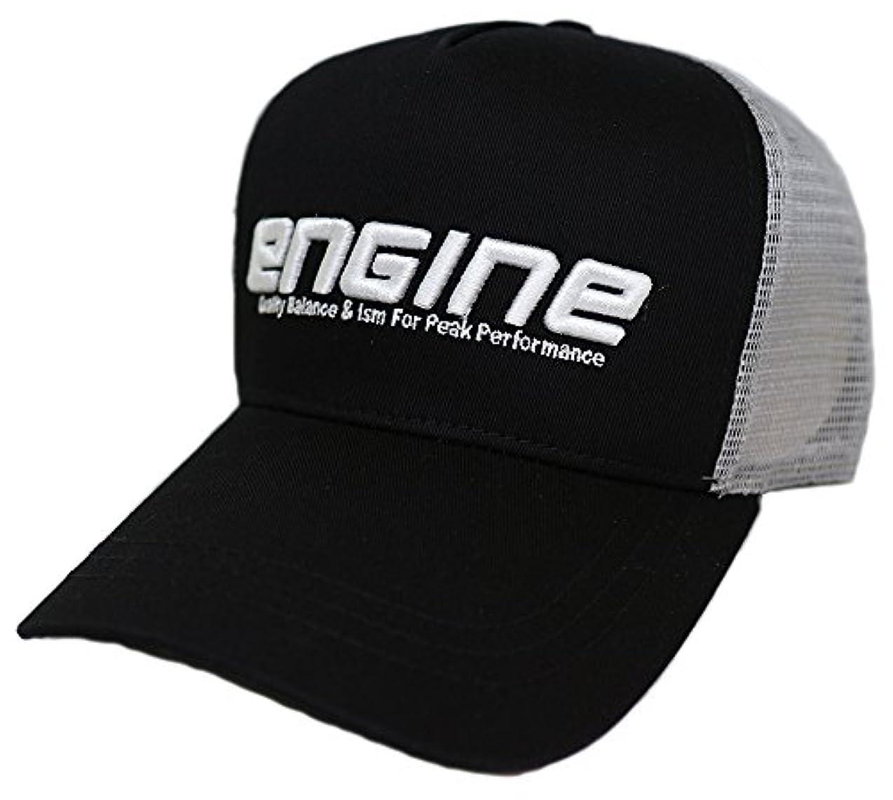 記録独立したおもちゃエンジン(ENGINE) エンジン ベーシック3Dロゴキャップ BK.