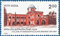 College of Engineering Madras Rs.2 Indian Stamp