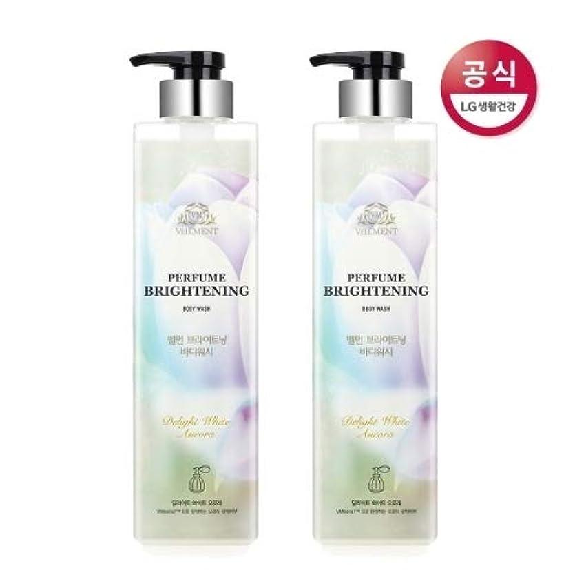 毒性メイトモード[LG HnB] On the Body Belman Perfume Brightening Body Wash / オンザボディベルモンパフュームブライトニングボディウォッシュ680mlx2個(海外直送品)