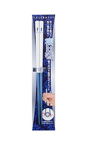 痩せ箸(やせばし) STYMB60 ダイエット 箸 22cm 日本製