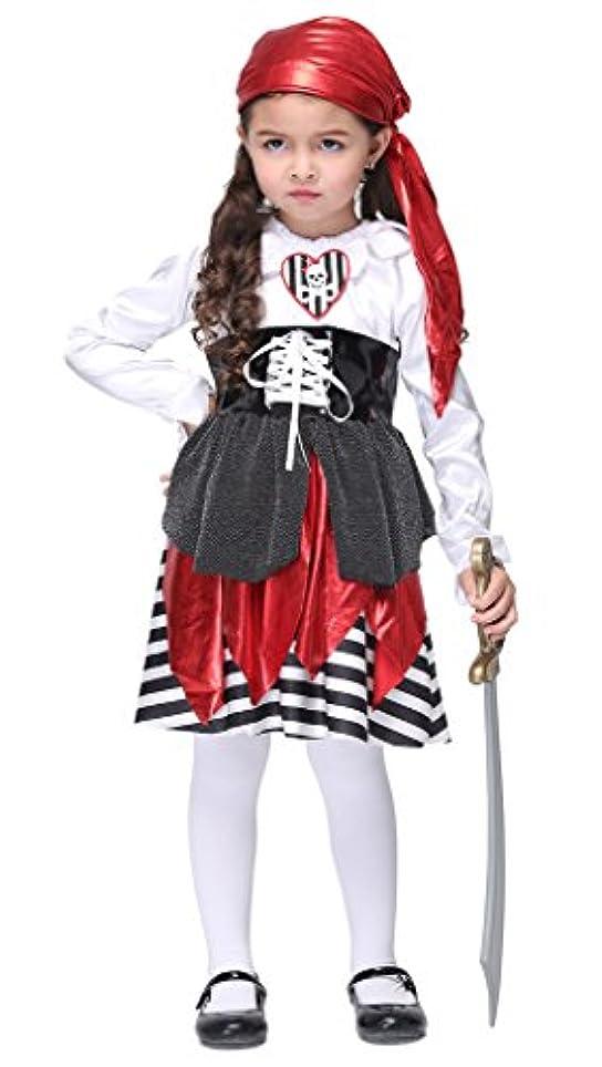 一緒にドレスラベンダーYiyiLai 仮装 ハロウィン衣装 子供 コスプレ キッズ 海賊 コスチューム セット ワンピース 女の子 出演服 S