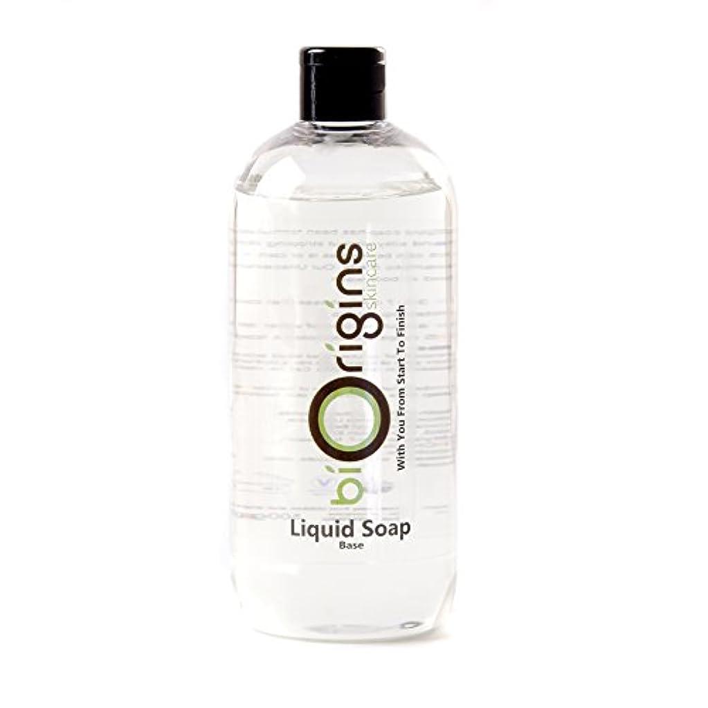 序文ハブブ愛Liquid Soap Base Unscented 1Kg