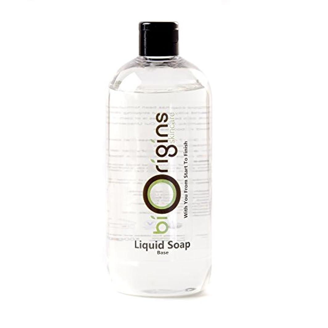 サイドボードご飯渦Liquid Soap Base Unscented 1Kg