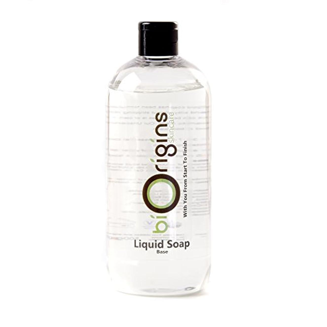 まあパラシュート袋Liquid Soap Base Unscented 1Kg