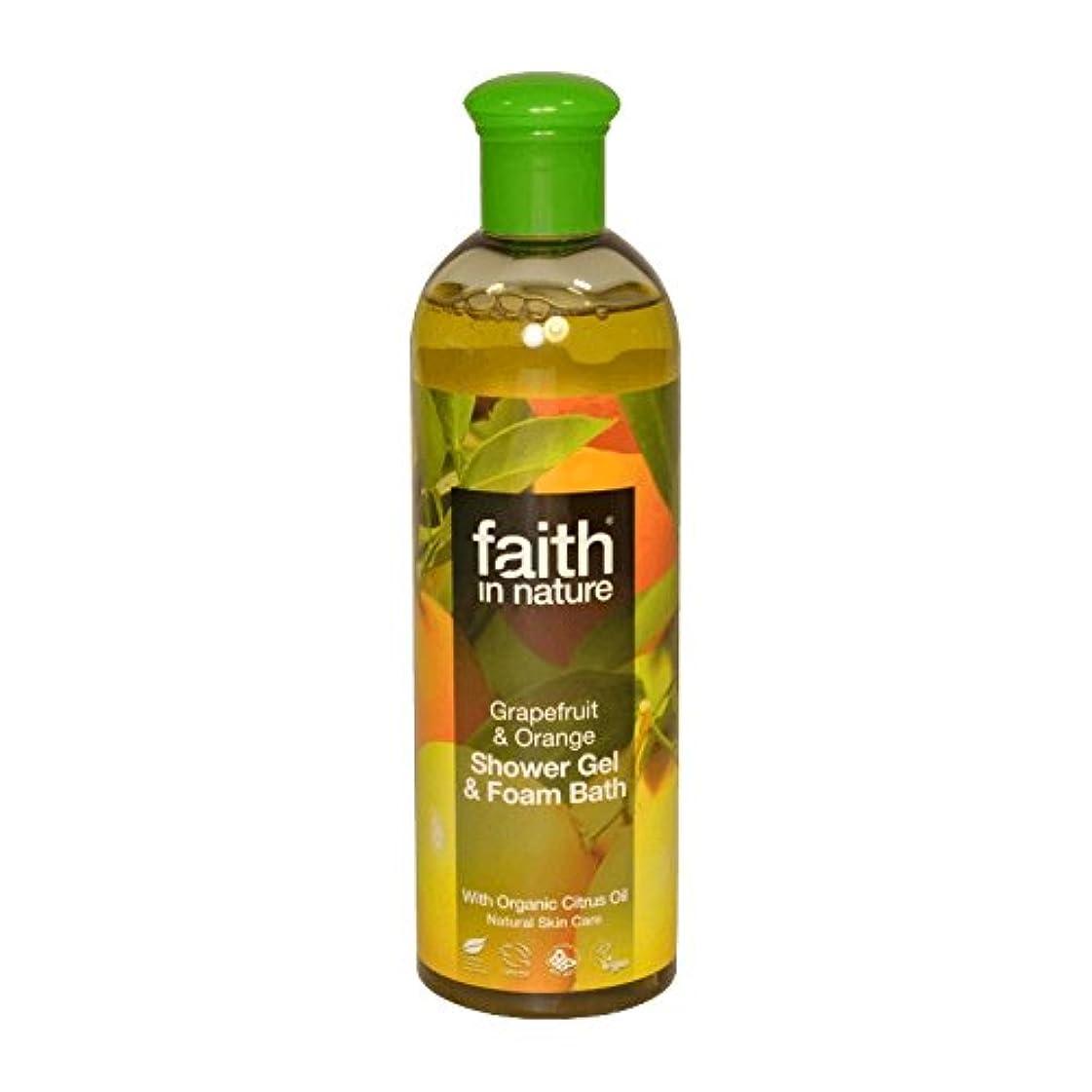 樫の木階層勧めるFaith in Nature Grapefruit & Orange Shower Gel & Bath Foam 400ml (Pack of 6) - 自然グレープフルーツ&オレンジシャワージェル&バス泡400ミリリットル...
