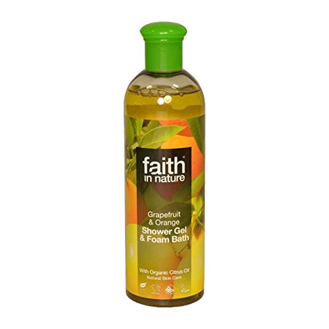 微弱卑しい目に見えるFaith in Nature Grapefruit & Orange Shower Gel & Bath Foam 400ml (Pack of 2) - 自然グレープフルーツ&オレンジシャワージェル&バス泡400ミリリットル...