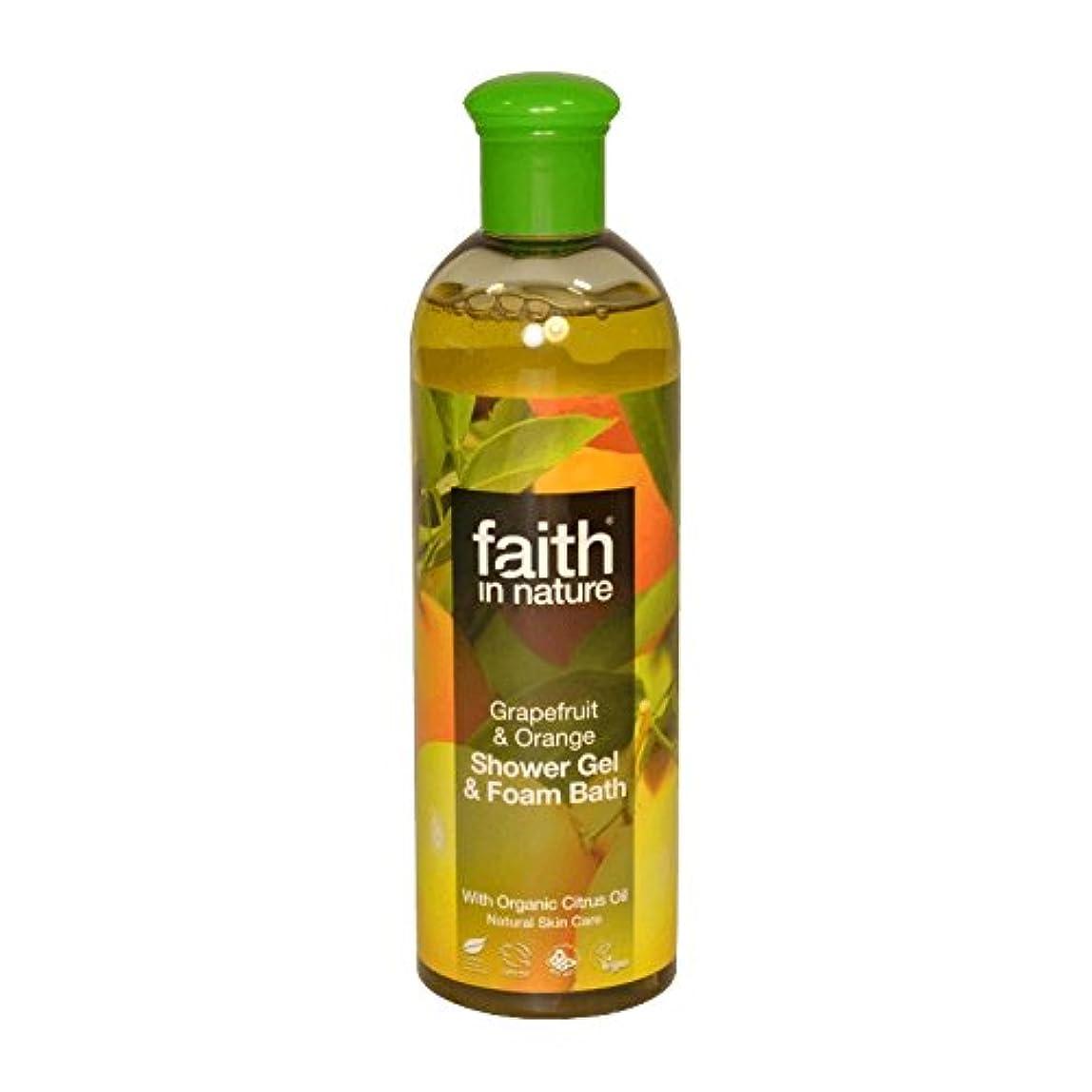 主流理容室彼らの自然グレープフルーツ&オレンジシャワージェル&バス泡400ミリリットルの信仰 - Faith in Nature Grapefruit & Orange Shower Gel & Bath Foam 400ml (Faith...
