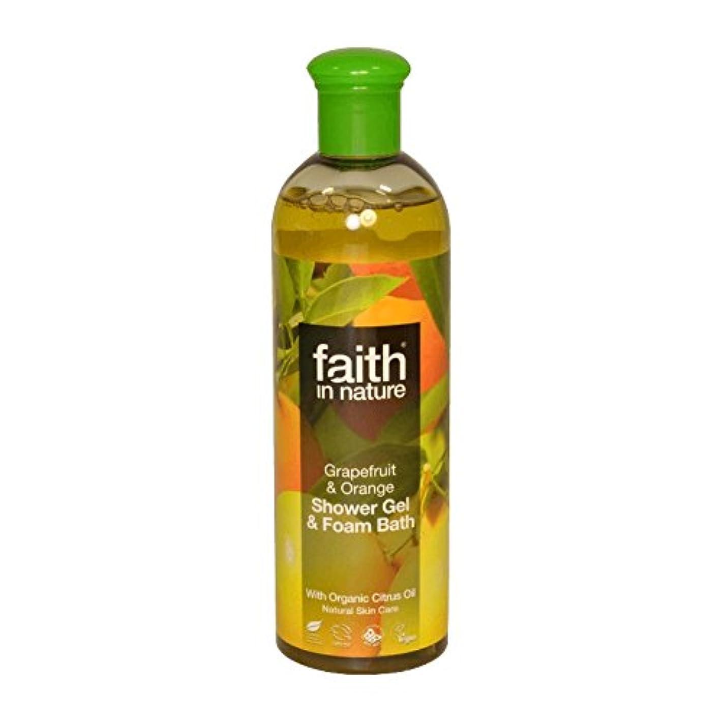 説明フェザー棚自然グレープフルーツ&オレンジシャワージェル&バス泡400ミリリットルの信仰 - Faith in Nature Grapefruit & Orange Shower Gel & Bath Foam 400ml (Faith...