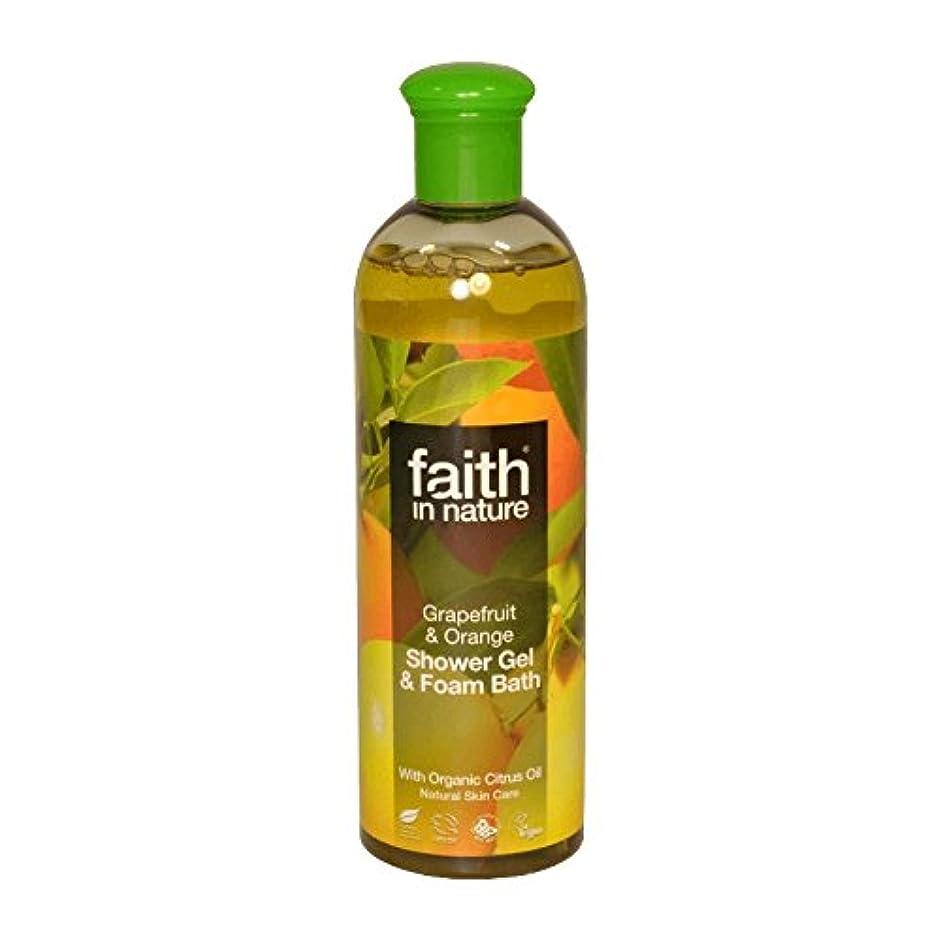 しみおびえた淡いFaith in Nature Grapefruit & Orange Shower Gel & Bath Foam 400ml (Pack of 6) - 自然グレープフルーツ&オレンジシャワージェル&バス泡400ミリリットル...