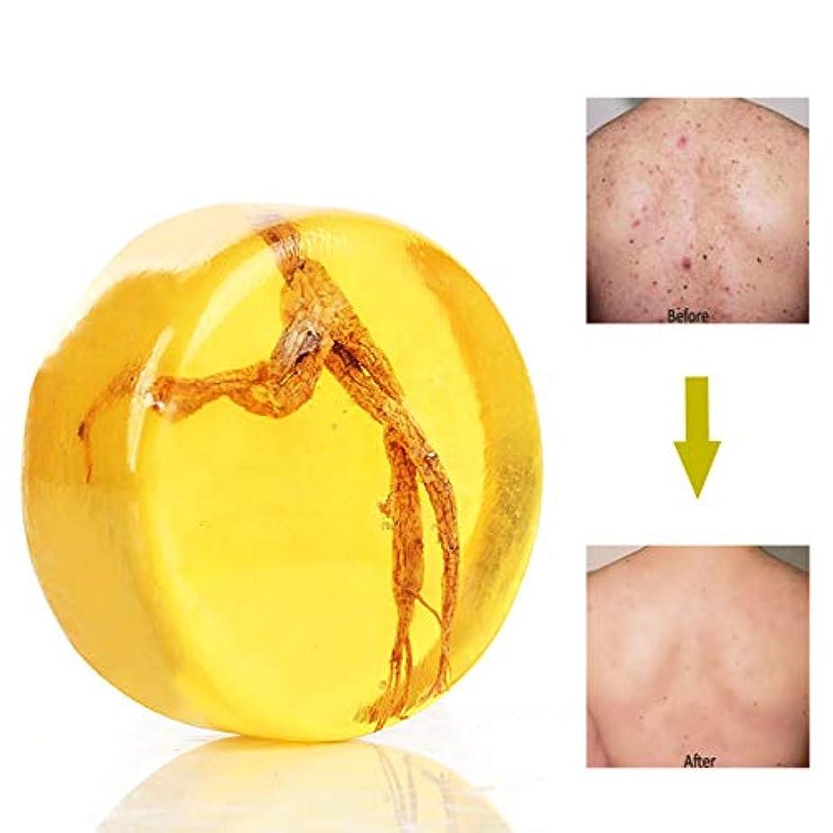医療過誤覗く節約するCreacom 洗顔 石鹸 人参 肌に優しい無添加 毛穴 対策 保湿 固形 毛穴 黒ずみ 肌荒れ くすみ ニキビ 美白 美肌 角質除去 肌荒れ 乾燥肌 オイル肌 混合肌 対策 全身可能