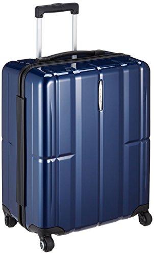 [プロテカ] スーツケース 日本製 マックスパスH 機内持込可 40L 46cm 2.6kg 02681 03 コズミックネイビー