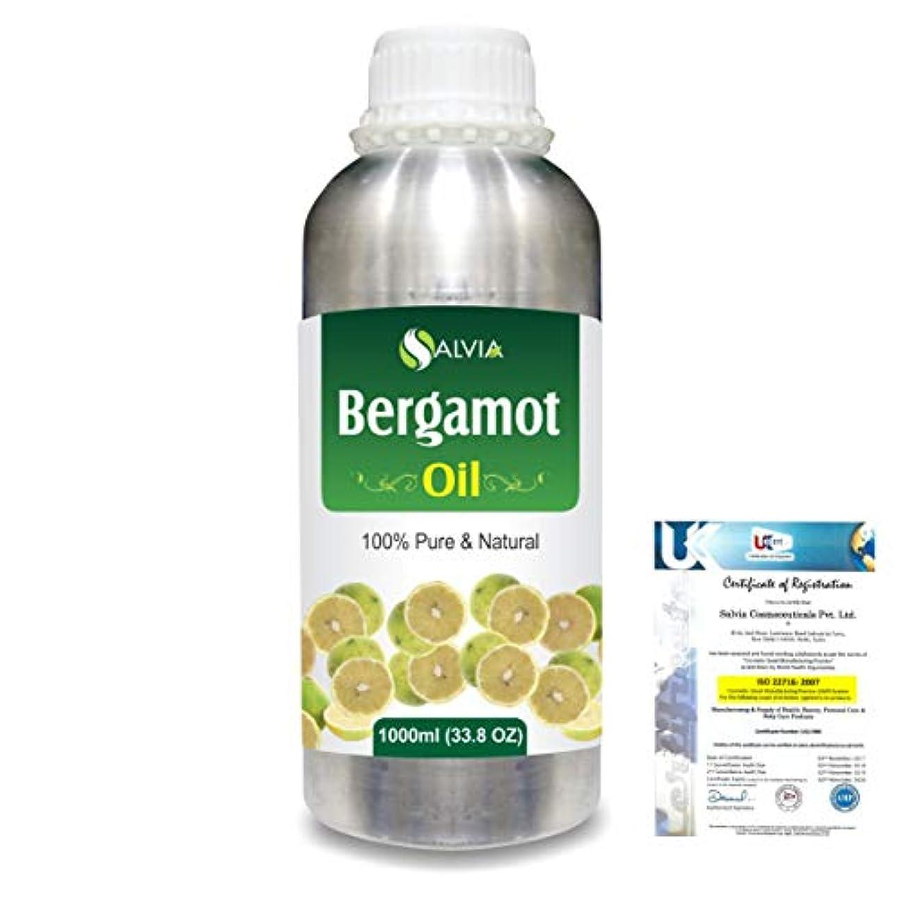 好ましい薬局眉をひそめるBergamot (Citrus aurantium) 100% Natural Pure Essential Oil 1000ml/33.8fl.oz.