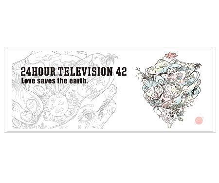 24時間テレビ 42 フェイスタオル 2019年