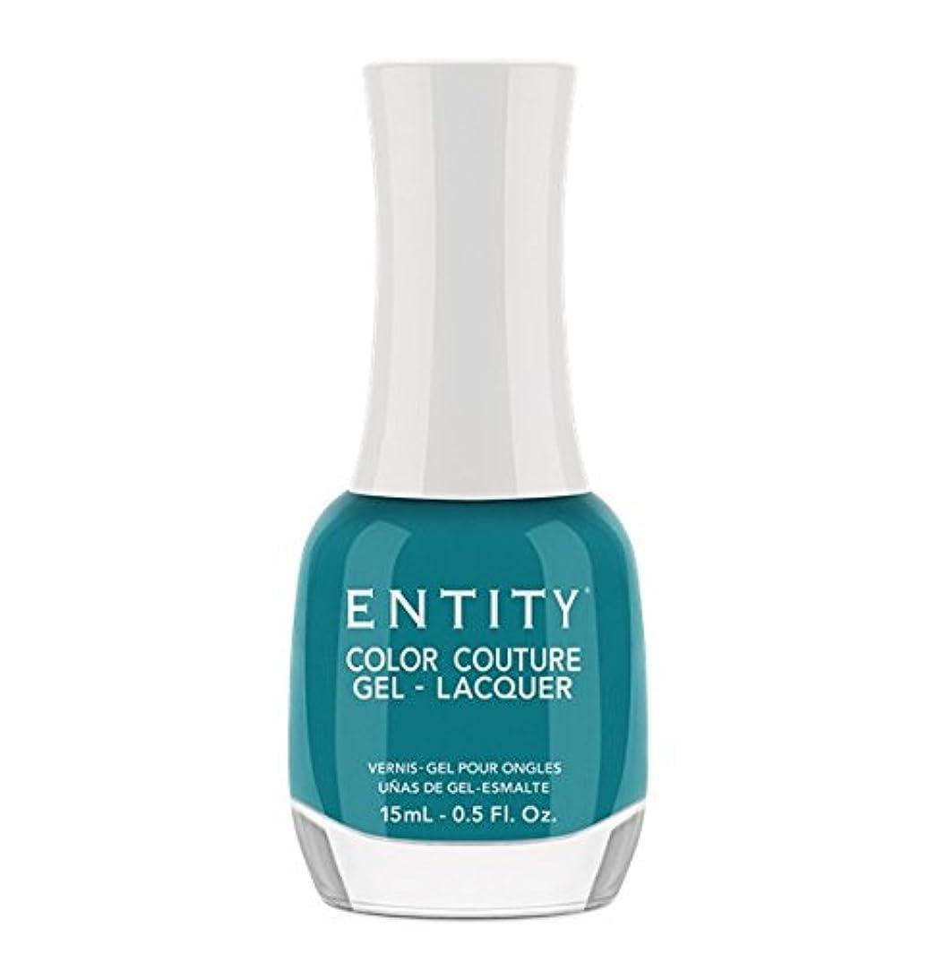 努力する二度高速道路Entity Color Couture Gel-Lacquer - Wardrobe Wows - 15 ml/0.5 oz