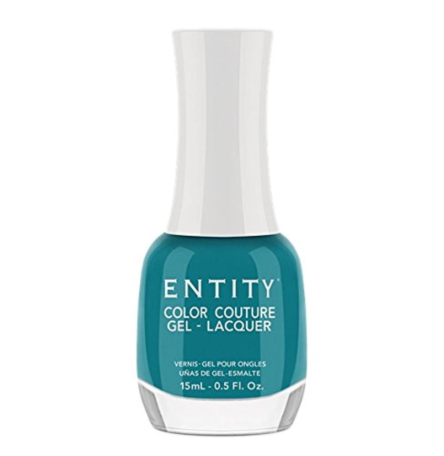 年事前七面鳥Entity Color Couture Gel-Lacquer - Wardrobe Wows - 15 ml/0.5 oz