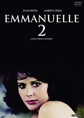 続エマニエル夫人[DVD]