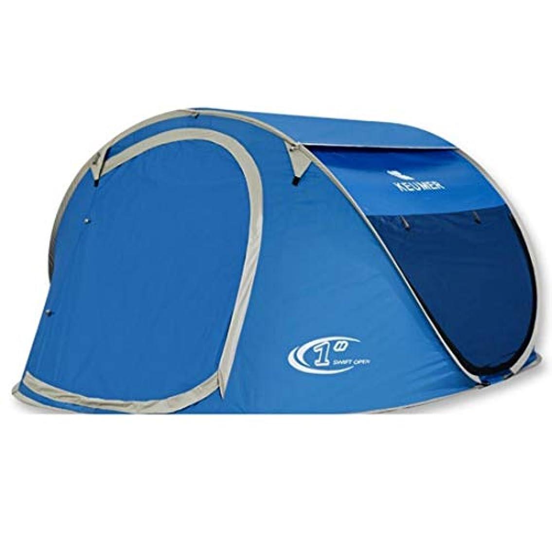 良心的ベース強度Nekovan 3-4人キャンプテント抗暴風雨テント自動ポップアップインスタントポップアップ屋外スポーツ用ブルー色 (色 : ダークブルー)