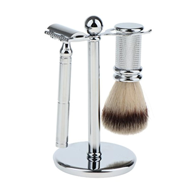 Fenteer スタンド ブラシ マニュアルシェーバー 3本セット 男性用 シェービング ブラシスタンド ダブルエッジ 剃刀