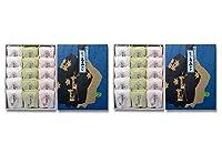 【にしき堂】生もみじ10個入り×2箱(計20個)3種類(こしあん×3個 粒あん×3個 抹茶×4個)  贈答に最適 元祖もみじ饅頭