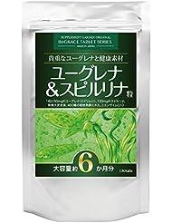 ユーグレナ&スピルリナ粒 大容量約6ヶ月分/180粒(貴重なユーグレナ9000mg、話題のスピルリナ21600mg、有機大麦若葉、460種の酵素&エキス、コエンザイムQ10、6種のミネラル、カルシウム、ビタミン配合)