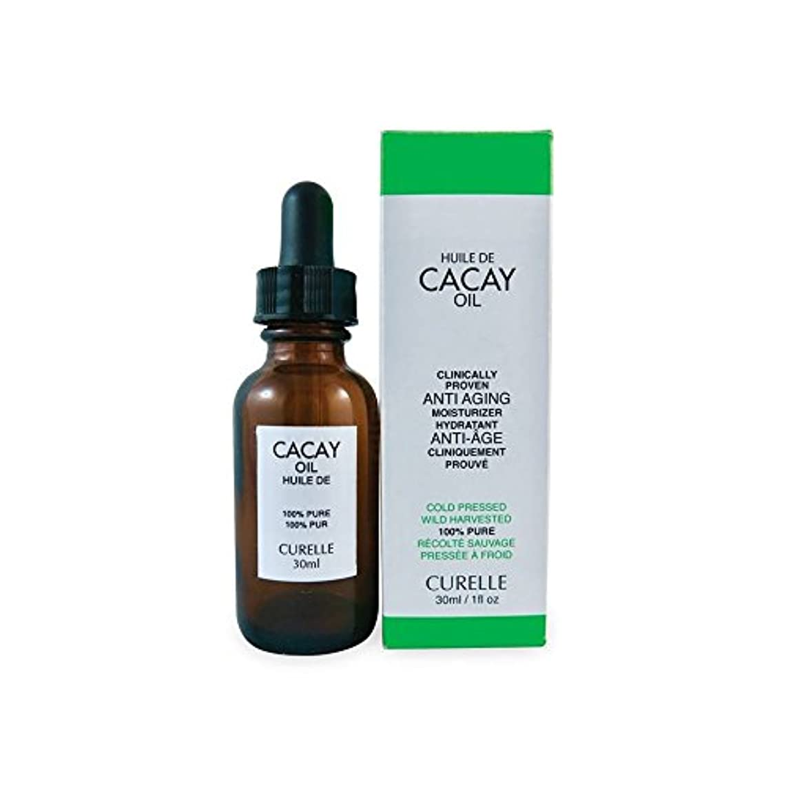原始的な皮肉収益カカイオイル 100%ピュア コールドプレス 100% Pure Cold Pressed Cacay Oil