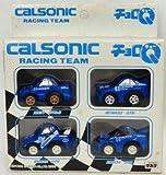 チョロQ カルソニック レーシングチーム セット (ブルー)