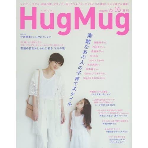 ハグマグ ドッド(HugMug.) Vol.16 (別冊家庭画報)