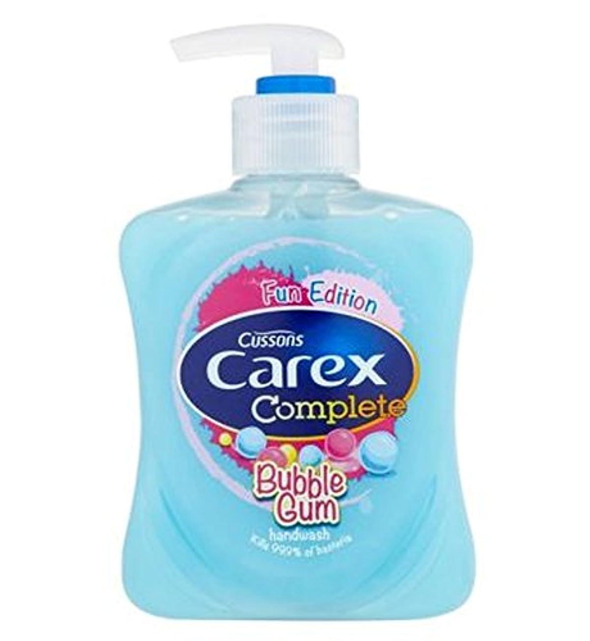 憂慮すべき遠え蒸し器スゲ属楽しいバブルガムハンドウォッシュ250ミリリットル (Carex) (x2) - Carex Fun Bubble Gum Hand Wash 250ml (Pack of 2) [並行輸入品]