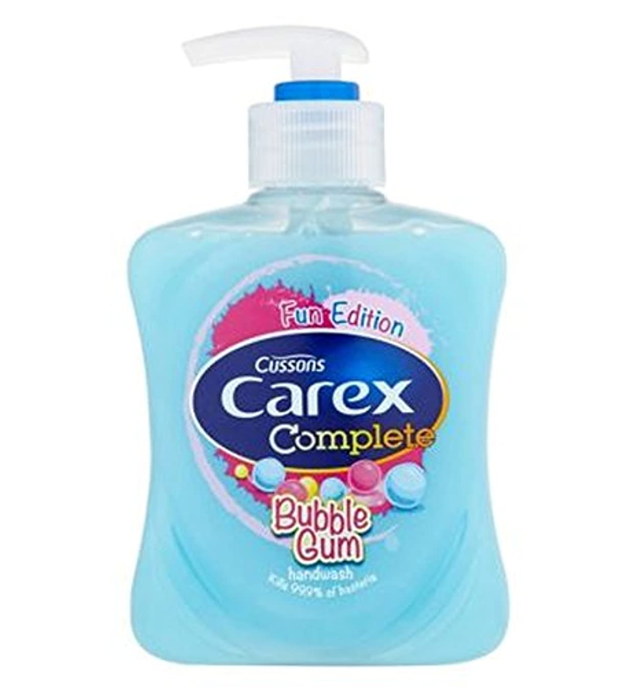 同種の理容師謝罪するスゲ属楽しいバブルガムハンドウォッシュ250ミリリットル (Carex) (x2) - Carex Fun Bubble Gum Hand Wash 250ml (Pack of 2) [並行輸入品]