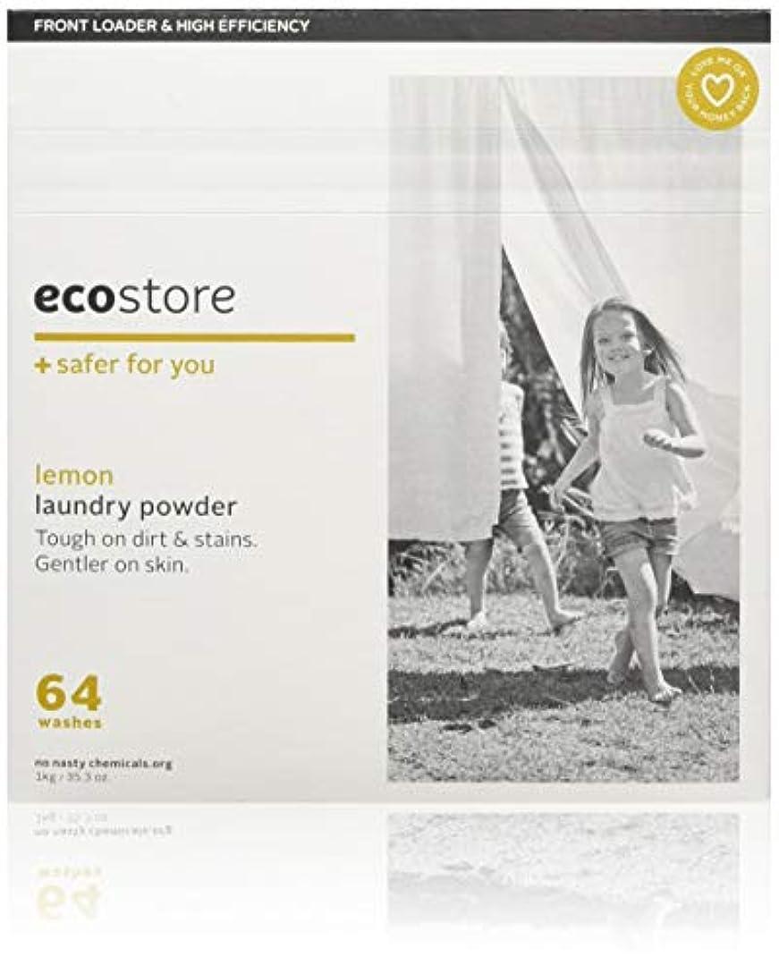 重要進行中に賛成ecostore(エコストア) ランドリーパウダー  【レモン】[ドラム式?HE洗濯機用] 1kg 洗濯用 粉末 洗剤