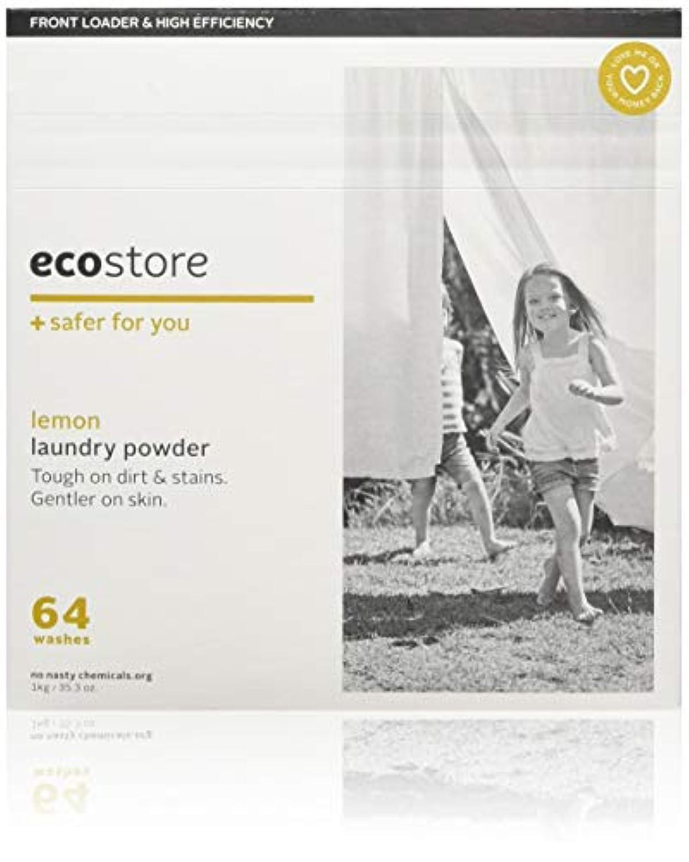 ecostore(エコストア) ランドリーパウダー  【レモン】[ドラム式?HE洗濯機用] 1kg 洗濯用 粉末 洗剤