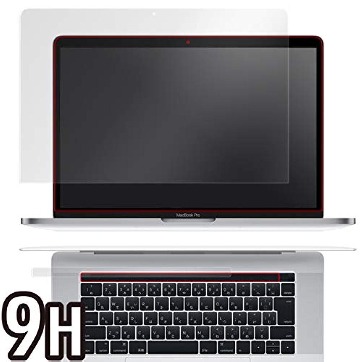周り胚改善PET製フィルム 強化ガラス同等の硬度 高硬度9H素材採用 MacBook Pro 15インチ (2019/2018/2017/2016) Touch Barシートつき 用 日本製 光沢液晶保護フィルム OverLay Brilliant 9H O9HBMBP15L2016TB/1