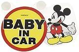 ナポレックス ディズニー  BABY IN CAR 車の振動に合わせてゆらゆらスイング スイングメッセージ ミッキー WD-148