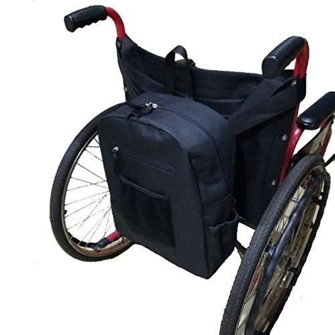 うなずく扱う症候群車椅子用バッグ、丈夫なオックスフォードの布製の椅子用バッグ車椅子用リュックサックバッグ、高齢者用?身体障害者用 - ほとんどの車椅子用