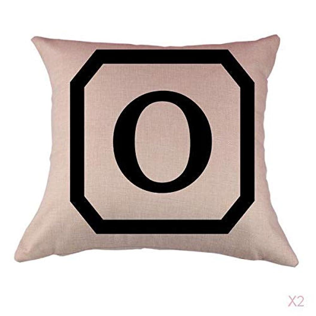 桃遠い迷信コットンリネンスロー枕カバークッションカバー家の装飾、初期アルファベットのO