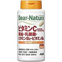 ディアナチュラ ビタミンC・亜鉛・乳酸菌・ビタミンB2・ビタミンB6 120粒 (60日分)