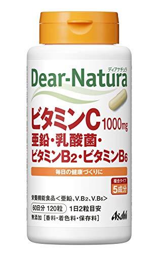 ディアナチュラ ビタミンC・亜鉛・乳酸菌・ビタミンB2・ビタ...