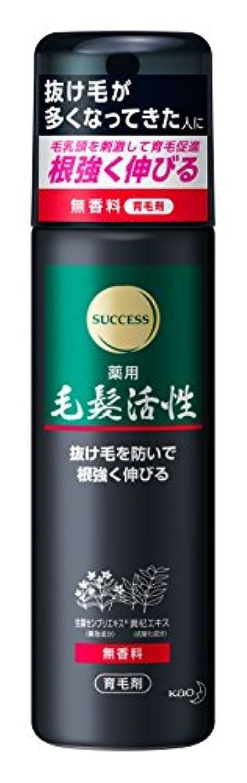 栄光の安全でないシルクサクセス 薬用毛髪活性 無香料 185g [医薬部外品]