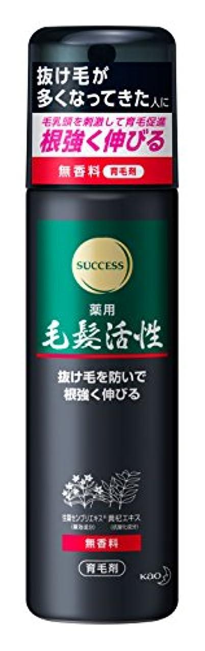 野生インチ辞任サクセス 薬用毛髪活性 無香料 185g [医薬部外品]