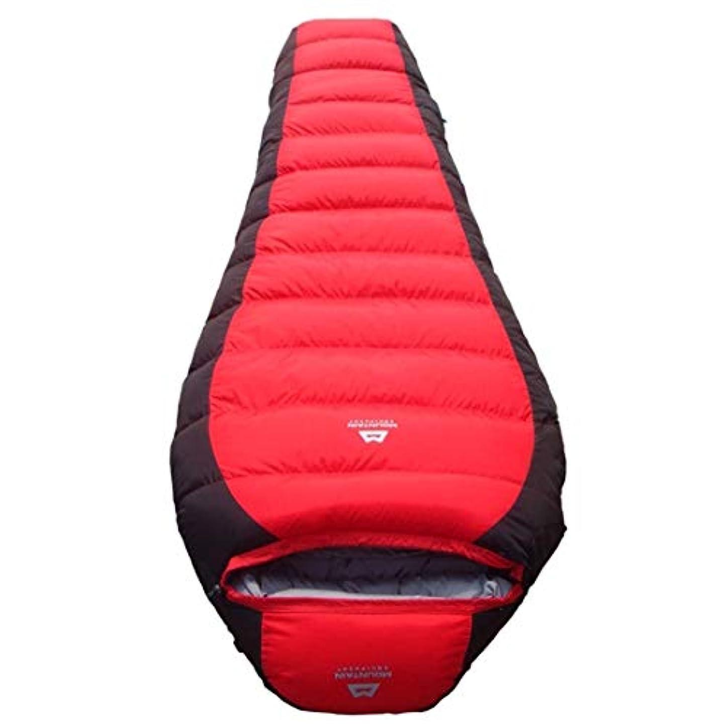 略語ファンタジーマンモスKoloeplf アウトドア寝袋-25度屋外暖かいミイラ寝袋冬の昼休みキャンプ旅行寝袋