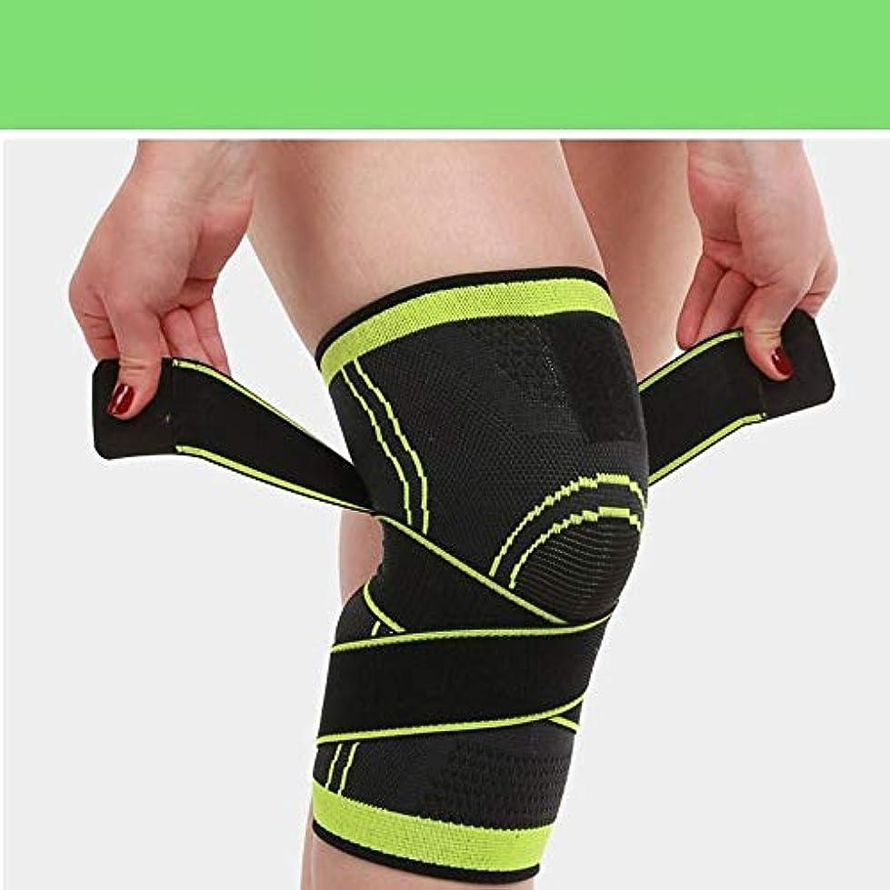 不毛の田舎日付付きEXCY 膝当て スポーツ膝当て 、ひざ当て、滑り止め、耐摩耗、防护具、フィットネス、冲突防止、アウトドア用品