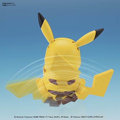 ポケモンプラモコレクション 41 セレクトシリーズ ピカチュウ 色分け済みプラモデル