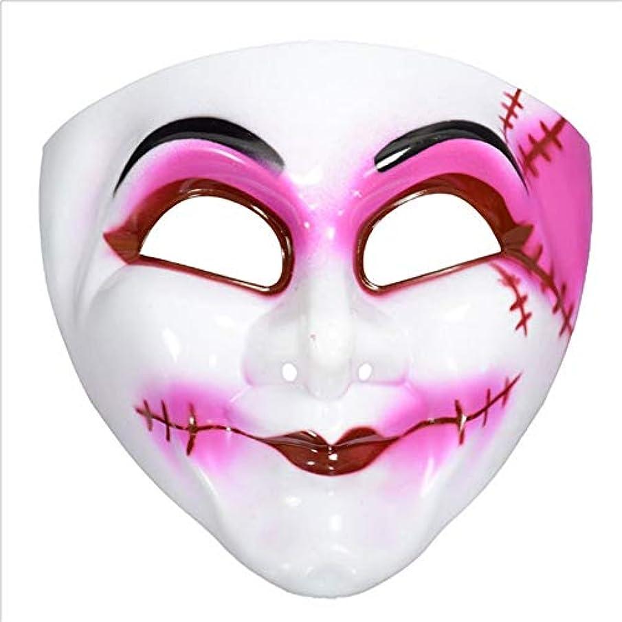 詳細に一瞬フィッティングハロウィーンマスク道化師ドレスアップホラースクリーミングフェアリークイーンマスク仮装ショーマスクホラー面白いフェイスマスク
